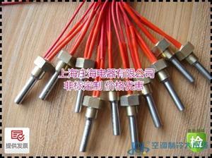 单头筒式加热管 单端金属模具发热管