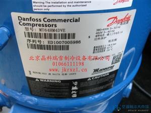法国Danfoss美优乐Maneurop制冷压缩机组MT64HM