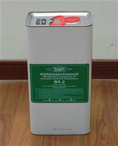 重庆比泽尔B5.2冷冻机油