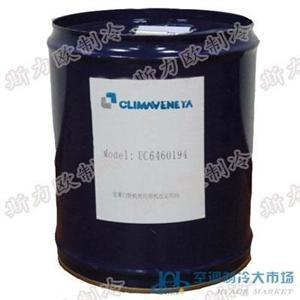 克莱门特UC6460194冷冻油,克莱门特压缩机冷冻油