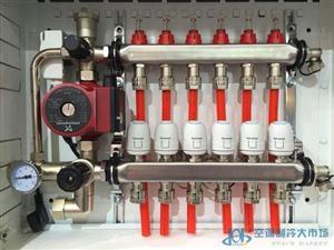 地暖自动压差混水温控系统