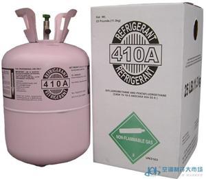 怀化R410制冷剂