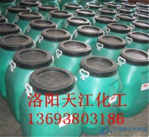 PU聚氨酯黑白发泡料价格