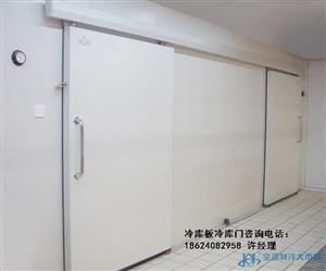辽宁冷库隔热板挤塑板