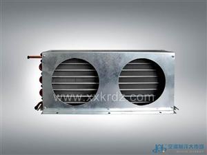 KRDZ自动售货机冷凝器
