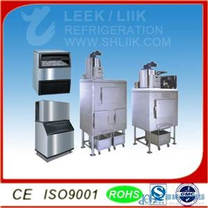 商用制冰机 块冰机 片冰机