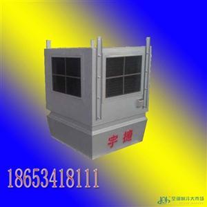 宇捷YJGN高大空间采暖风机 高大空间采暖空调高效节能