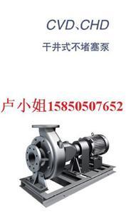 台湾川源水泵