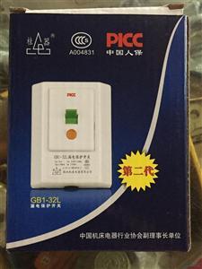 批发桂林GB1-32L空气开关漏电保护器