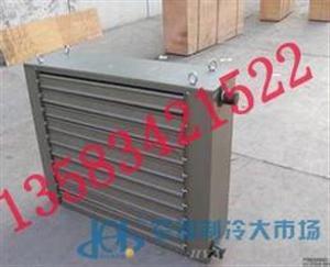 BXRZ-30防爆暖风机组质量可靠