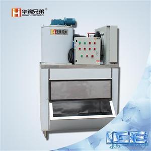 1200公斤超市制冰机,片冰机价格