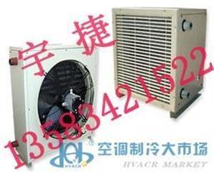 BXRZ-40防爆暖风机组优质优价