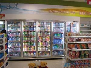 水果保鲜冷柜,饮料冷冻柜,风幕柜厂家直销