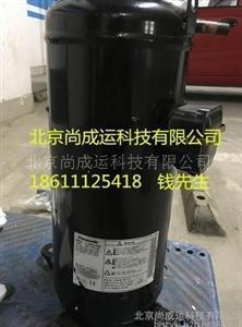 3.5P三洋压缩机C-SBN263H8D