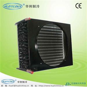 深圳翅片式冷凝器 风冷冷凝器