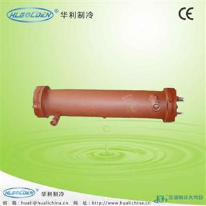 水冷柜机用壳管式换热器 蒸发器 冷凝器