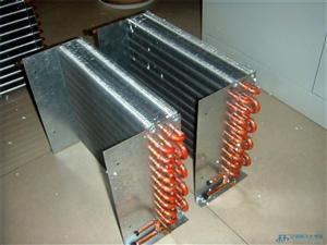 啤酒柜专用铜管铝翅片蒸发器冷凝器