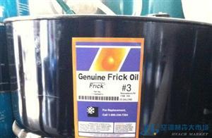 约克工业油3#、2A、7#、12#、13#、14#上海
