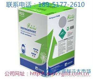 天津制冷剂R22/天津氟利昂R22/天津雪种R22