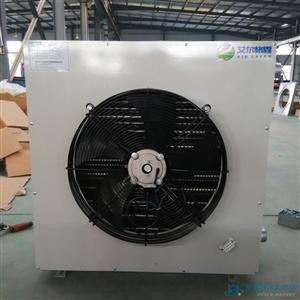 专业生产5Q蒸汽暖风机