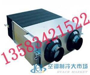 XHBQ-D3.5TP小型高效新风换气机过滤净化空气