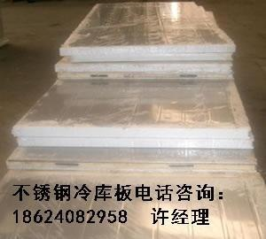 黑龙江冷库隔热板挤塑板