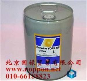 广西约克冷冻油
