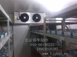 北京冷库安装冷冻库保鲜库速冻库食堂冷库医药疫苗冷库