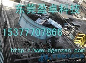 贵州水轮机节能冷却塔