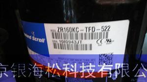谷轮压缩机ZR160KC-TFD