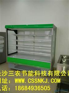 水果保鲜柜水果风幕柜水果冷藏柜