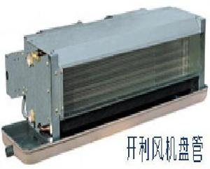 青岛42ce开利风机盘管的型号分类