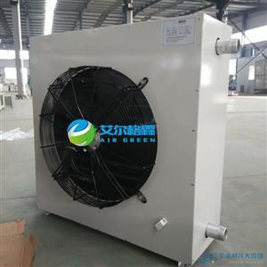 专业生产8Q蒸汽型工业暖风机