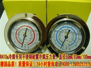 热泵、空气能行业专用压力表系列