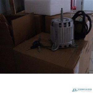 全新原装大金空调RHXY10MY1散热风扇马达电机