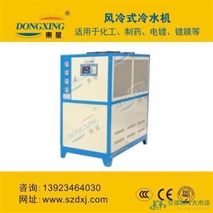 12P风冷式冷水机―【厂家直销】节能环保
