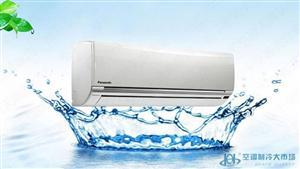 松下SE9KJ1S 1匹壁挂式变频家用冷暖空调全新正品