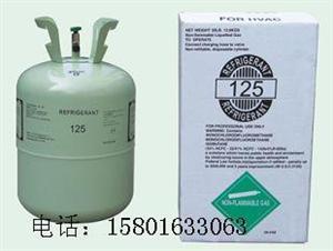 R125制冷剂五氟乙烷