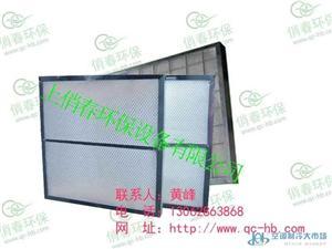 开利组合式空调机组过滤网