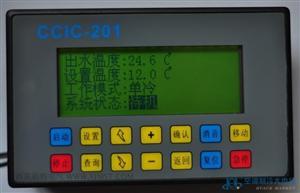 西莫斯特JC-C优质冷水机精密控制板冷水机温控器控制器