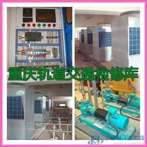 重庆工地专业节能型热泵热水器