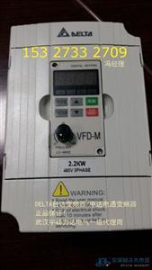 武汉ELT变频器 VFD-M变频器 武汉中达电通变频器 蔡甸