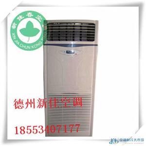 热销立柜式风机盘管 好空调 新佳造