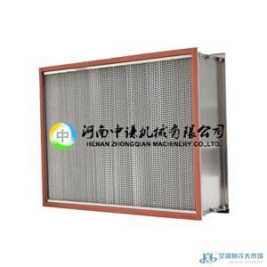 汽车喷漆房空调系统用耐350℃ 高温高效空气过滤器