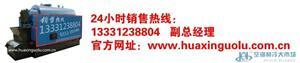 北京燃油蒸汽锅炉厂北京燃油热水锅炉厂北京燃油锅炉厂