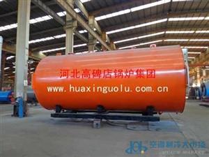 顺平燃油蒸汽锅炉厂顺平燃油热水锅炉厂顺平燃油锅炉厂