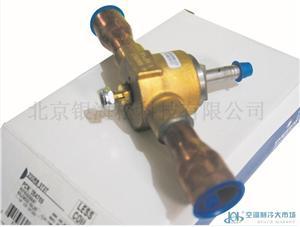 艾默生电磁阀200RB 9T9T北京银海松科技有限公司