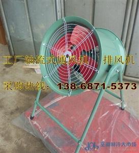 转速720rpm功率1.1KW型号DZ-11-7A轴流风机电压380V
