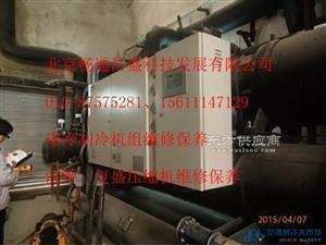 格力机组进水铜管更换干燥维修