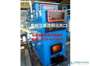 生物质环保锅炉永不堵塞卧式锅炉
